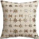 Online Designer Living Room Gwinn Pillow