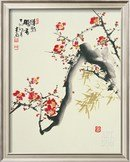 Online Designer Combined Living/Dining Asian Traditional Painting