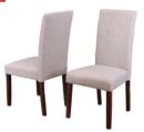 Online Designer Living Room Moseley Parsons Chair
