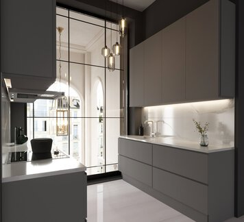 Online design Contemporary Kitchen by Nathalie I. thumbnail