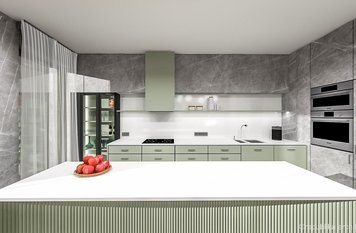 Online design Contemporary Kitchen by Agata M. thumbnail