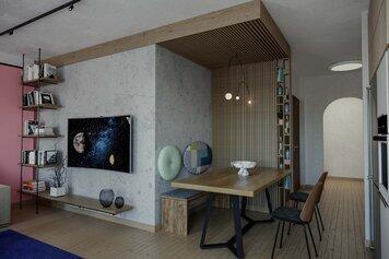 Online design Modern Dining Room by Tomislava S. thumbnail