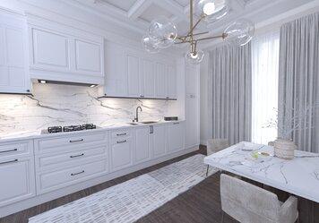 Online design Modern Kitchen by Yana K. thumbnail
