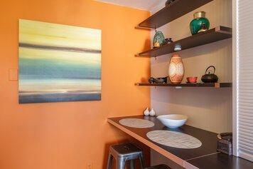 Online design Eclectic Kitchen by Jodi W. thumbnail